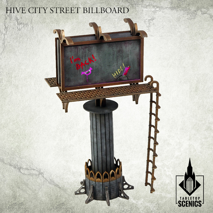 HIVE_CITY_STREET_BILLBOARD_1.jpg